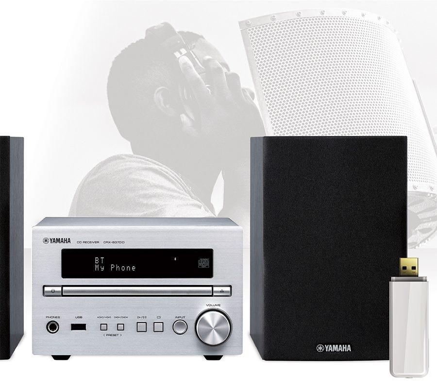 MCR-B270D - Overview - Micro Hi-Fi - Home Audio - Products - Yamaha - Music  - Australia