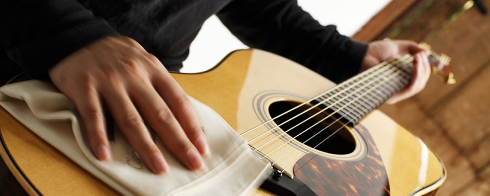 Musical Instrument Guide: Acoustic guitar for beginners